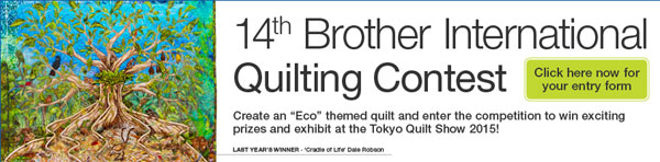 Brother Quilting Contest 2014 Entry Form
